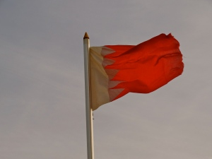 Bahrain photos, Bahrain photo gallery