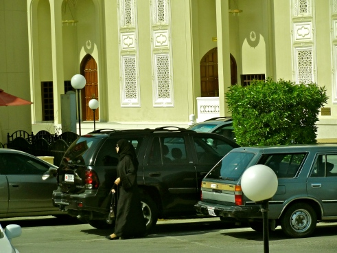 life in Bahrain, Bahrain photos, Bahrain culture