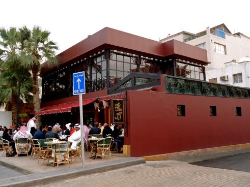 Adliya Bahrain, Bahrain cafes, Cafe Lilou Bahrain