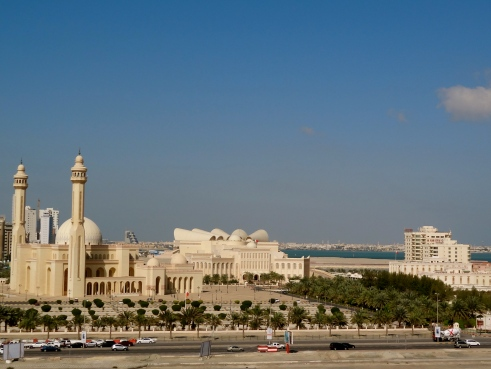 Bahrain photos, Bahrain pictures gallery